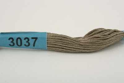 3037 (Гамма)