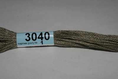 3040 (Гамма)