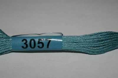 3057 (Гамма)