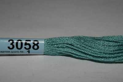 3058 (Гамма)