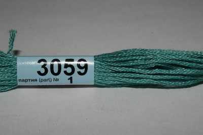 3059 (Гамма)