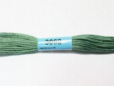 3062 (Гамма)