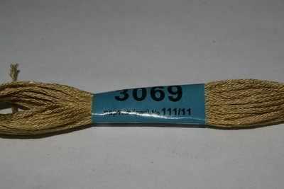 3069 (Гамма)