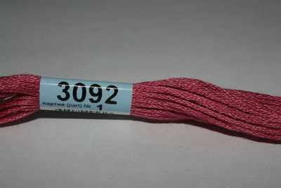3092 (Гамма)