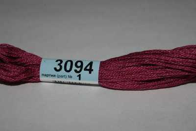 3094 (Гамма)