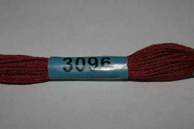 3096 (Гамма)
