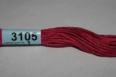 3105 (Гамма)