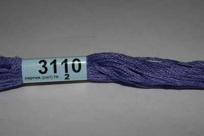 3110 (Гамма)