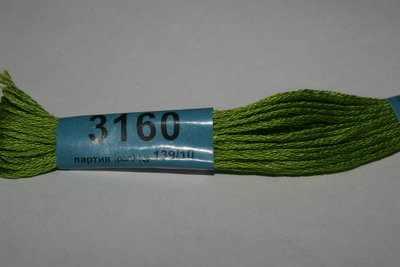 3160 (Гамма)