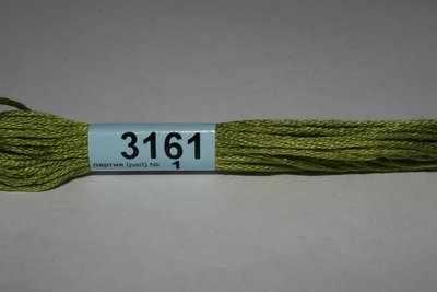 3161 (Гамма)
