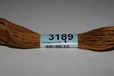 3189 (Гамма)