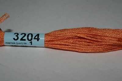 3204 (Гамма)