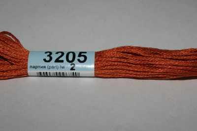 3205 (Гамма)