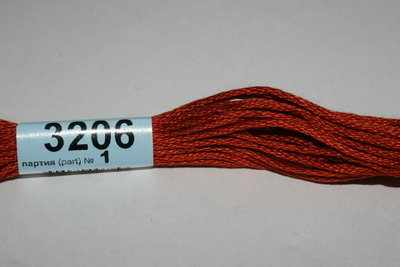 3206 (Гамма)