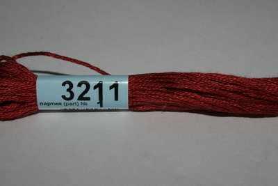 3211 (Гамма)