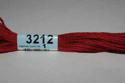 3212 (Гамма)