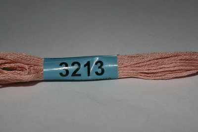 3213 (Гамма)