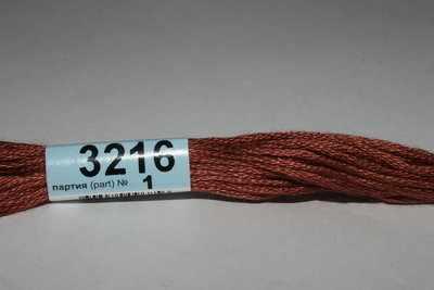 3216 (Гамма)