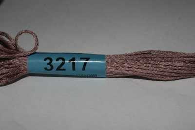 3217 (Гамма)