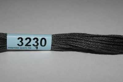 3230 (Гамма)