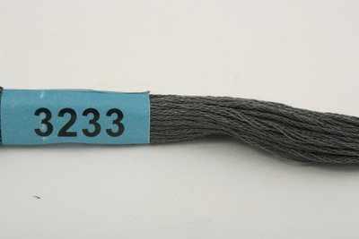 3233 (Гамма)