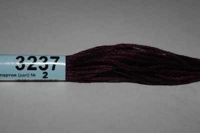 3237 (Гамма)