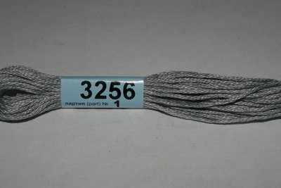 3256 (Гамма)