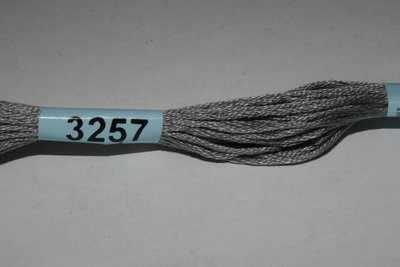 3257 (Гамма)