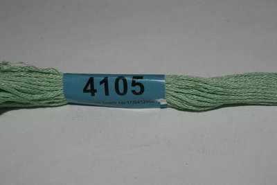 4105 (Гамма)