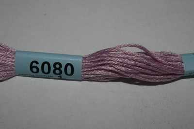 6080 (Гамма)