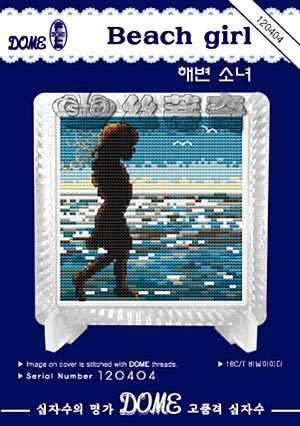 120404 Beach girl