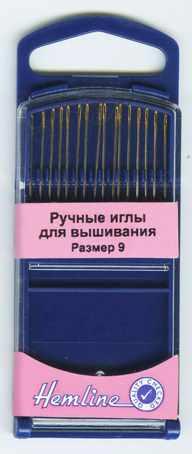 280G.9 Иглы для вышивания №9, 16 шт.