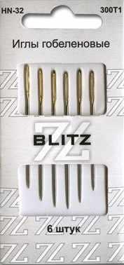 Иглы для рукоделия NH - 32 Blitz 300T1