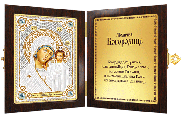 СМ 7002 Богородица Казанская