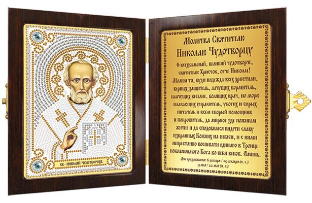 СМ 7003 Св. Николай Чудотворец