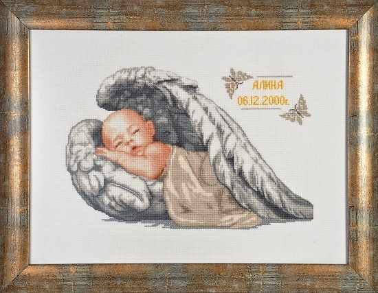 1129 Ангелочек (Alisena)