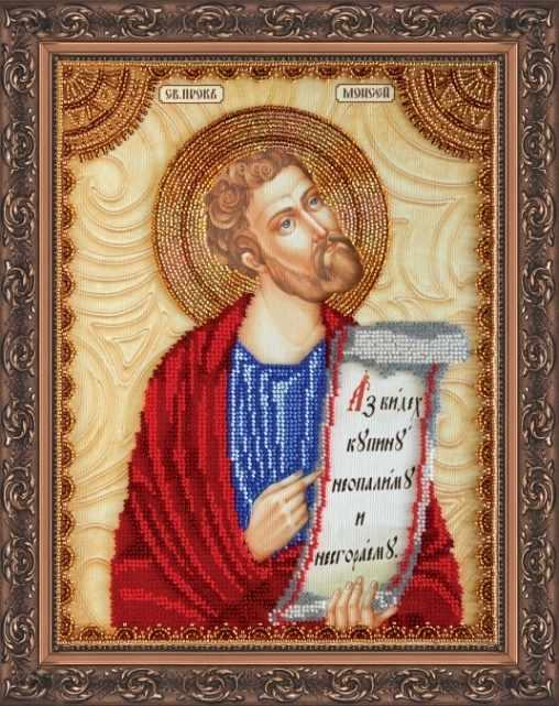 """АА-112 Набор для вышивания бисером икона """"Св.Моисей"""""""