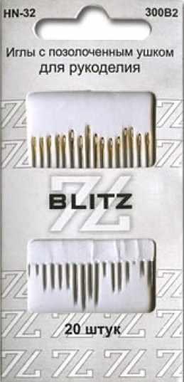 Иглы для рукоделия NH - 32 Blitz 300B2