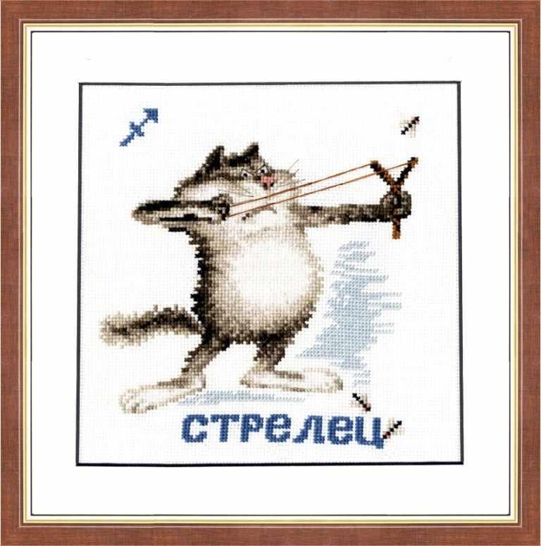 """ВЛ-009 Знак зодиака """"Стрелец"""". Весёлый гороскоп"""