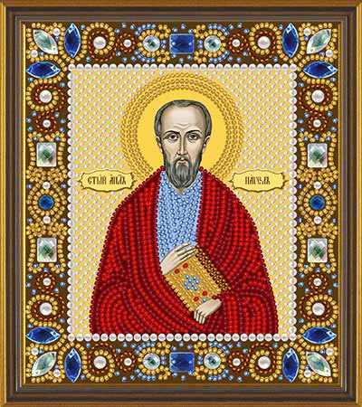 Д 6127 Св. Ап. Павел