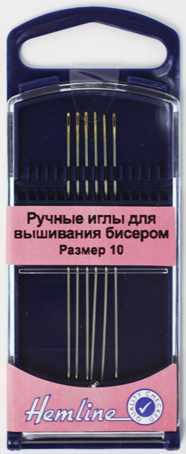 289G10 Иглы для вышивания бисером в пластиковом контейнере №10, 6 шт