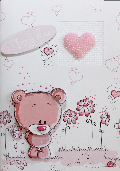 """(S)P-24 Набор для изготовления открытки """"Я тебя люблю"""""""