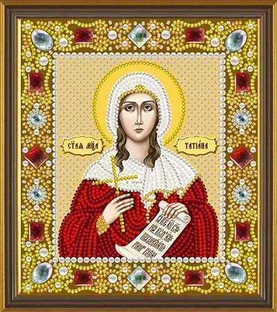 Д 6171 Св. Мц. Татьяна (Татиана) Римская