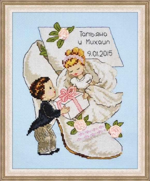 728 Свадебная метрика 4 (Овен)