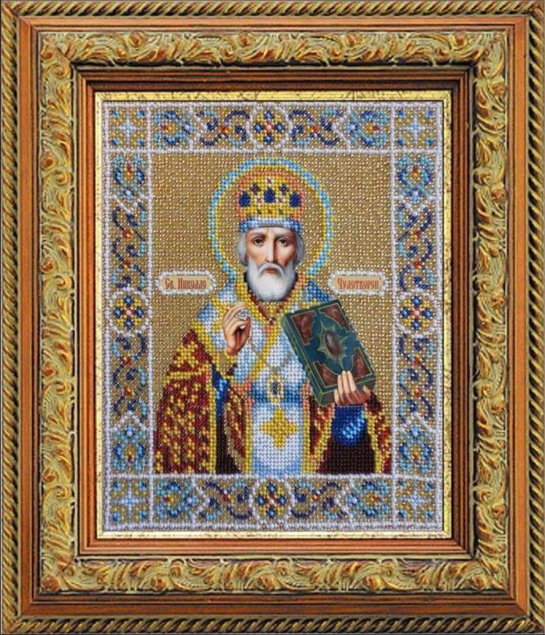 Б1005 Св.Николай Чудотворец (Паутинка)
