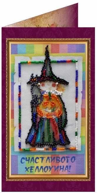 "АО-070 ""Счастливого Хэллоуина"" набор-открытка"