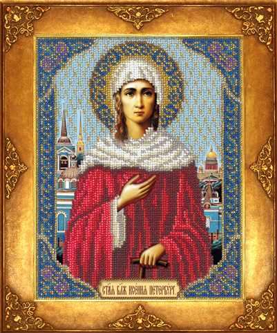 372 - Св. Ксения (РИ)