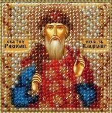 4023 Св.Равноап. князь Владимир - схема для вышивания (Вышивальная мозаика)