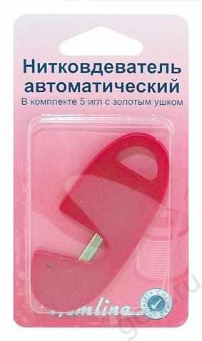 230 Нитковдеватель автоматический