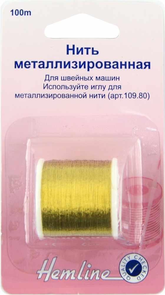242.G Нить металлизированная, золото, 100 % металлик п/э, 100 м